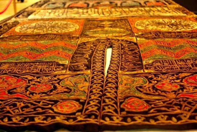 sitara-of-kaaba