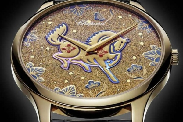 chopard-luc-xp-urushi-year-of-the-horse-1