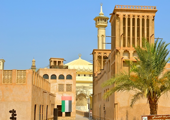 Sheikh-mohammed-centre-for-cultural-understanding-1
