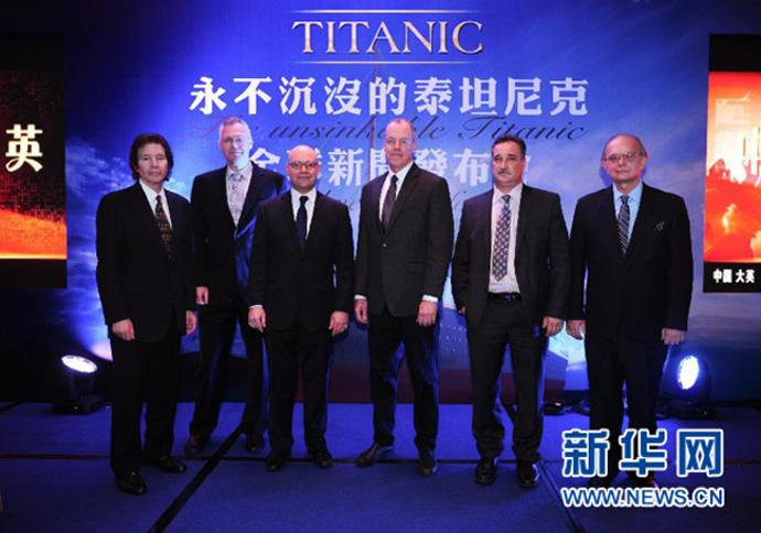 china-titanic-replica-6d-tragedy-simulator-3