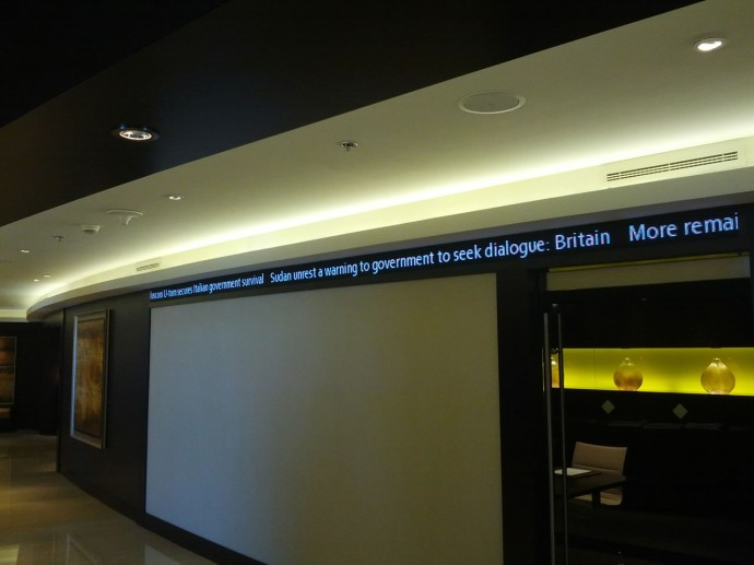 news-ticket-lounge