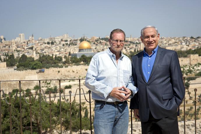 israel-royal-tour