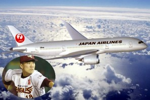 Baseball sensation Tanaka charters an entire Boeing Dreamliner for his trip to NY