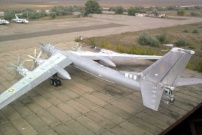 Soviet-era Tu-95 bomber dreaded by the Americans was up on Ebay for $3 million