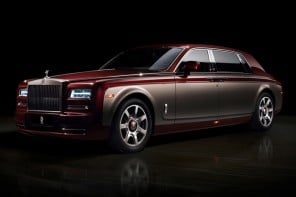 Rolls Royce Bespoke Phantom Pinnacle Travel Collection is exclusive to China