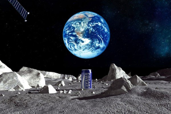 pocari-sweat-can-moon-1