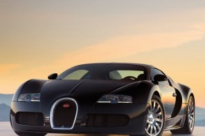 Bugatti Veyron's successor is confirmed for early 2016 launch