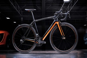 Check out the $20,000 Mclaren and Specialized limited edition bicycle