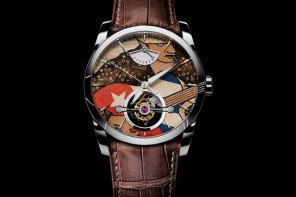 Parmigiani Fleurier showcases unique timepiece to celebrate sponsorship of Montreux Jazz Festival