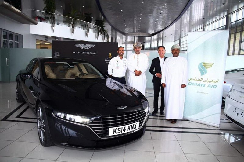 Aston Martin Lagonda Super Saloon leaked online