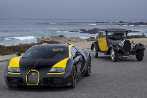 Bugatti Grand Sport Vitesse '1 of 1′ yet another special edition Veyron