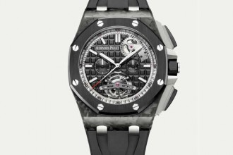 audemars-piguet-royal-oak-offshore-selfwinding-tourbillion-chronograph