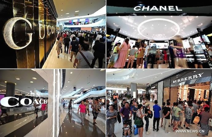 china-duty-free-mall-2
