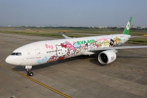 Hello Kitty jets head to Paris – Here is a tour of the adorable experience