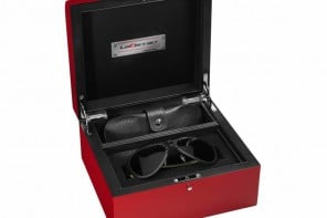 Clad in carbon fiber the exclusive LaFerrari sunglasses will set you back $2236