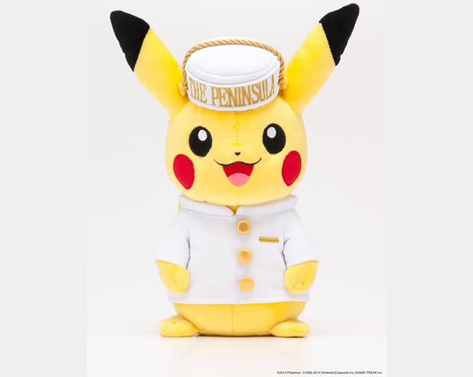 pageboy-pikachu-plush-doll