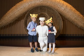 Peninsula Tokyo debuts Pokémon-themed augmented reality quest