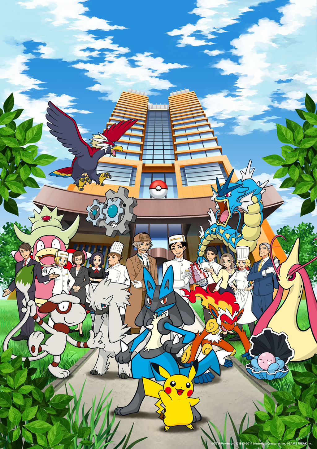 Pokemon Casino