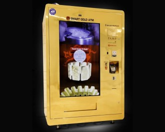 singapore-gold-vending-machine-1