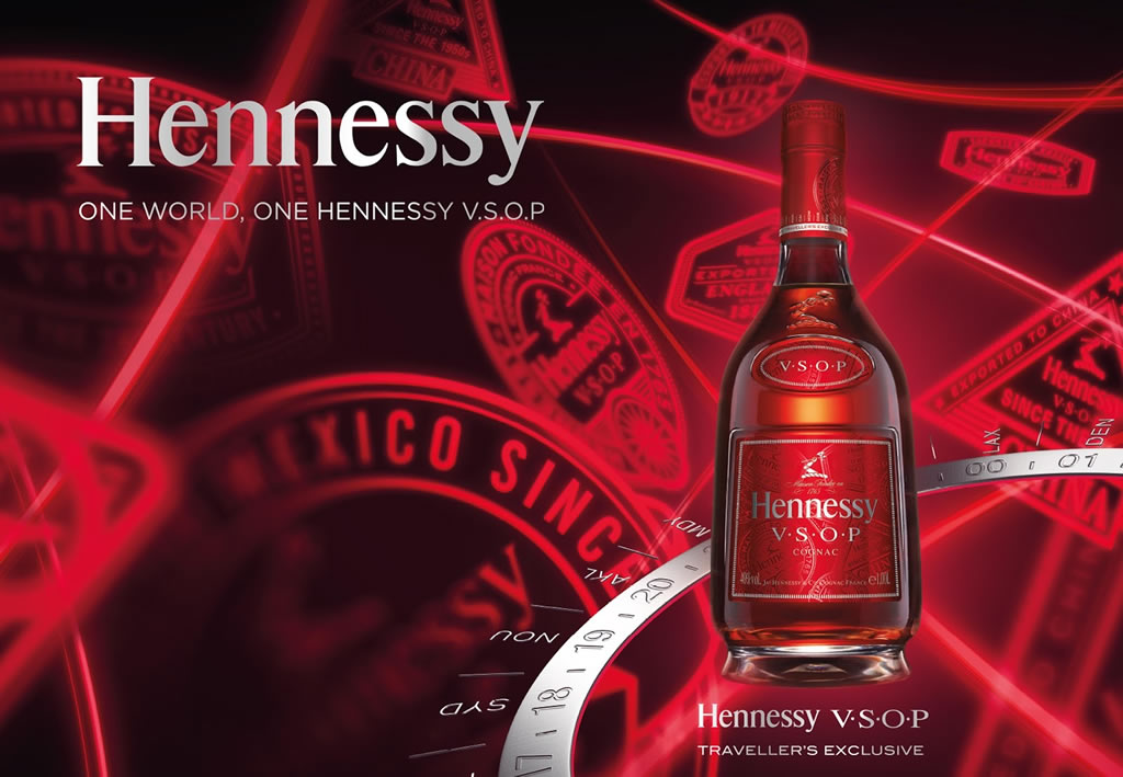 Appartement 103 Creates A Limited Edition Hennessy V S O P