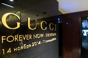 Best of Luxpresso: Gucci's Moscow flagships, 2015 festival, real estate, whisky, bar and restaurant