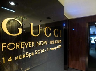 gucci-moscow-store
