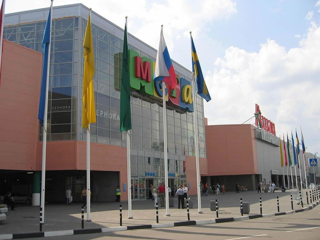 10 Biggest Malls In Europe