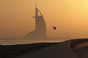 Burj Al Arab to get an exclusive private beach