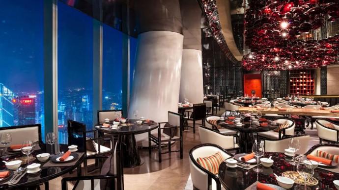 Yu Yue Heen Restaurant
