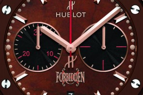 Hublot ForbiddenX comes with a dial made from tobacco leaves