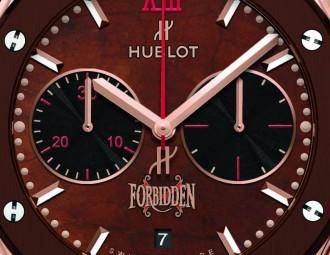 hublot-forbidden-x-0