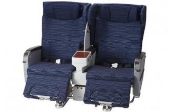 japan-ana-747-seats