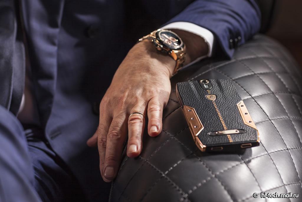 Lamborghini Phone Ring