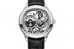 Piaget Emperador Coussin Tourbillon Automatic Ultra-Thin measuring just 8.85mm sets new world record