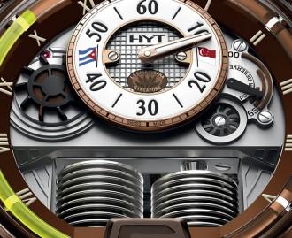 hyt-h1-cigar-0