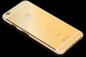 iphone6-diamond-ecstasy-gold-1