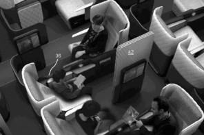 british-airways-seat-1