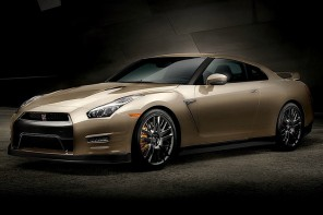 nissan-gtr-45th-anniversary-gold-edition-1