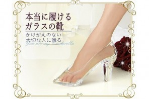 Cinderella-story-with-replica-Japanese-glass-shoes-1