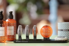 Moooi-hotel-soaps-and-shampoos