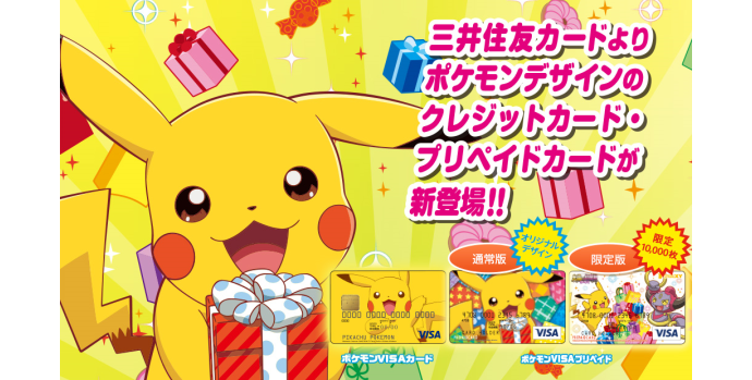 Visa-Pokemon-Credit-cards-in-Japan-1