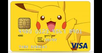 Visa-Pokemon-Credit-cards-in-Japan-2