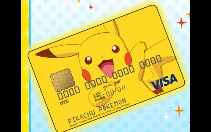 Visa-Pokemon-Credit-cards-in-Japan-3