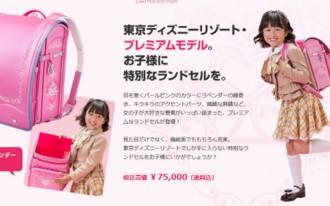 Japanese-Disney-backpacks-1