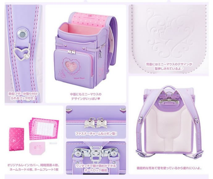 Japanese-Disney-backpacks-2