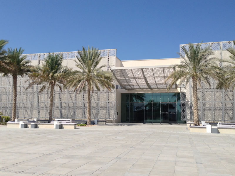 Manarat-Al-Saadiyat-Museum