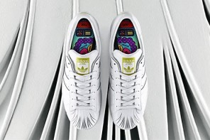 Pharrell-ropes-in-Zaha-for-Adidas-shoes-01