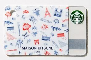 Maison-Kitsune-starbucks-card-1