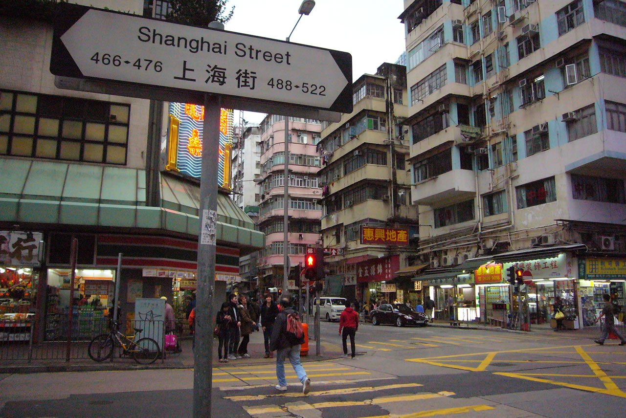 Shanghai Street hong kong