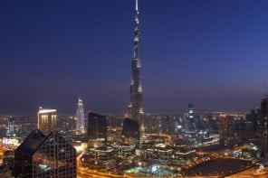 1-Four Seasons plan second hotel in Dubai by 2016